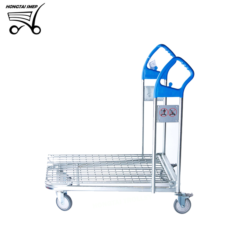 Warehouse Trolley HT-WT12