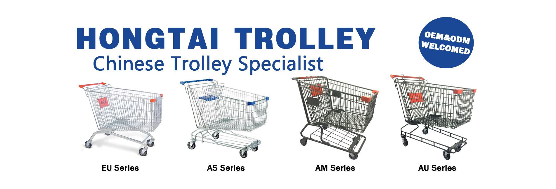 Hongtai shopping trolley